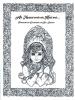 E-Book-Als-Tiyaani-noch-ein-Kind-war